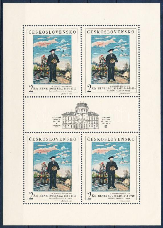 PRAGA International Stamp Exhibition minisheet, PRAGA nemzetközi bélyegkiállítás kisív
