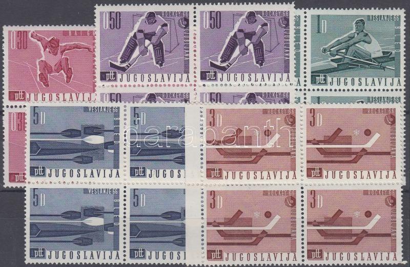 Hockey and Rowing World Cup, Balkan sport games 5 blocks of 4, Jégkorong és evezős VB, balkáni sportjátékok 5 négyestömb (közte 3 ívszéli)