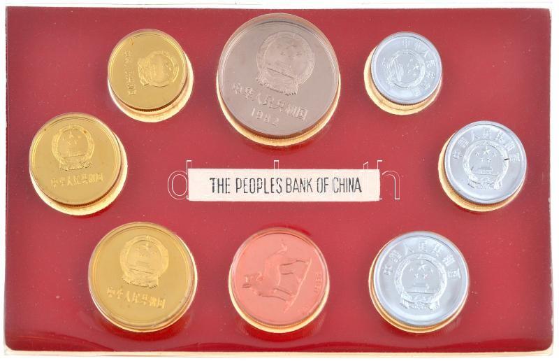 Lot 30356 - numismatics worldwide coins -  Darabanth Co Ltd International Philatelic & Numismatic Auction #22