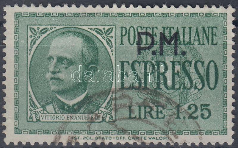 APO 1932/1933, Tábori posta 1932/1933