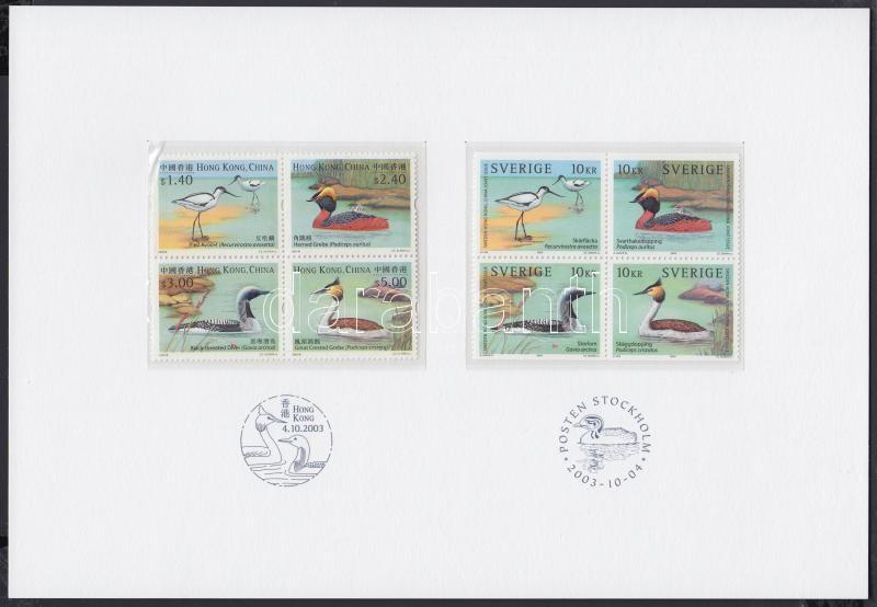Hong Kong, Sweden, waterfowl paralel edition 2 diff. block of 4 + Swedish, Hongkong, Svédország, Vízi madarak paralel kiadás 2 klf négyestömb + svéd