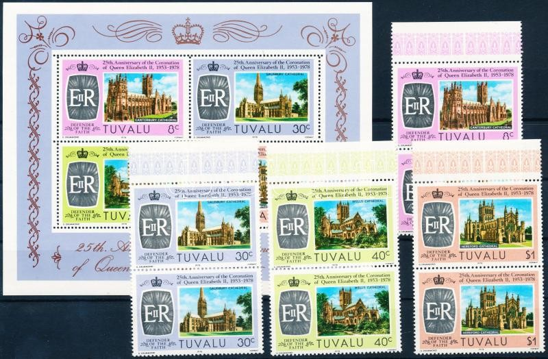 25th coronation anniversary of Elizabeth II set in margin pairs + minisheet set + block, II. Erzsébet megkoronázásának 25. évfordulója sor ívszéli párokban + kisív sor + blokk
