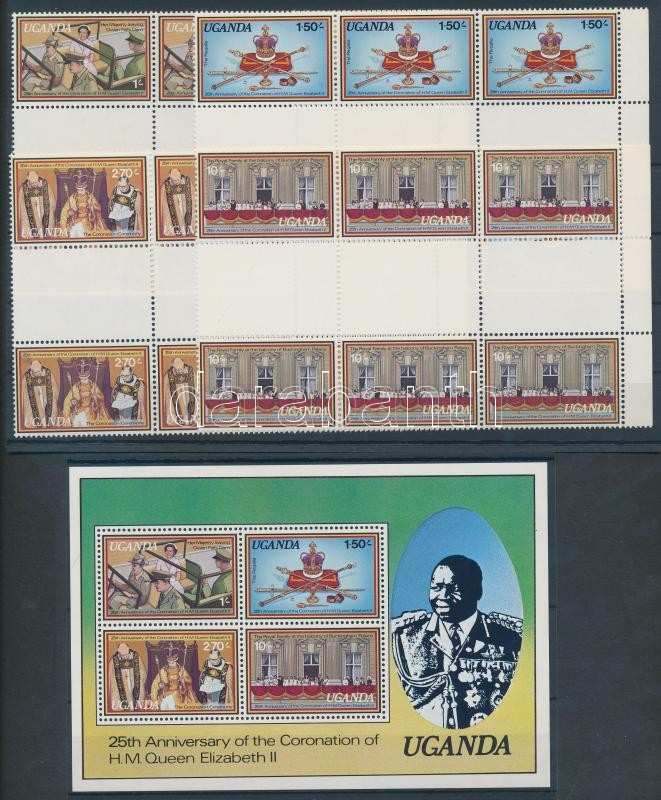 Elizabeth II's coronation set in sheetcentered blocks of 4 + block, II. Erzsébet megkoronázásának 25. évfordulója sor ívközéprészes négyestömbökben + blokk