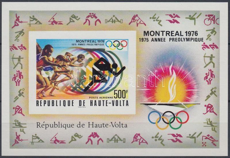 Summer Olympics imperforated block, Nyári olimpia vágott blokk
