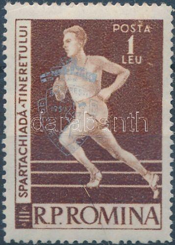 Balkan Sport Games stamps with silver overprint, Balkáni sportjátékok bélyeg ezüst felülnyomással