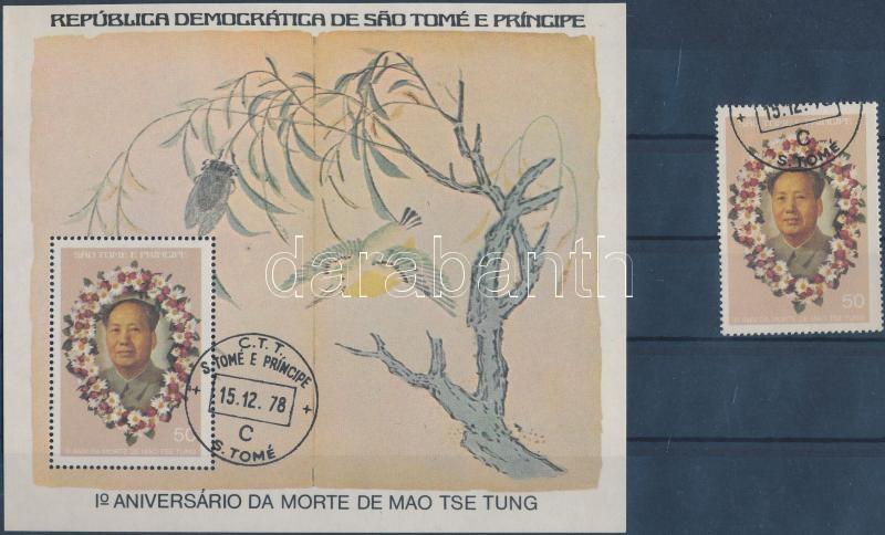 Death anniversary of Mao Zedong stamp + block, Mao Zedong halálának évfordulója bélyeg + blokk