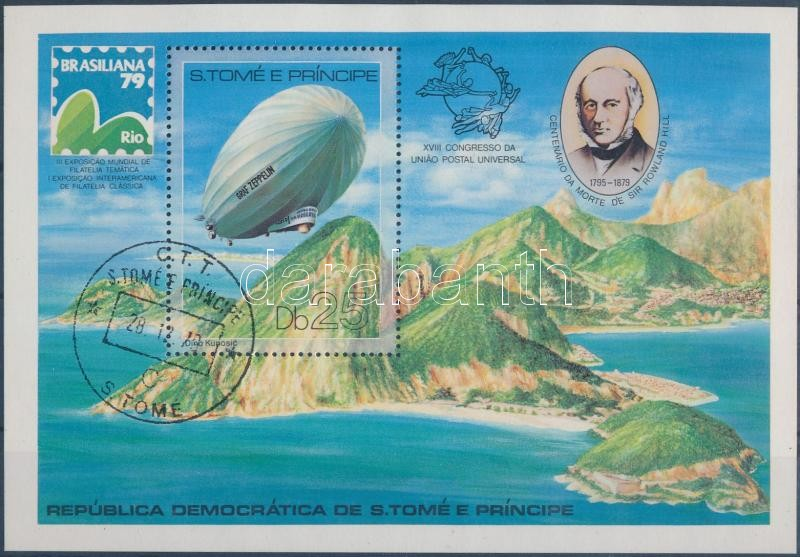 BRASILIANA International Stamp Exhibition block, BRASILIANA nemzetközi bélyegkiállítás blokk