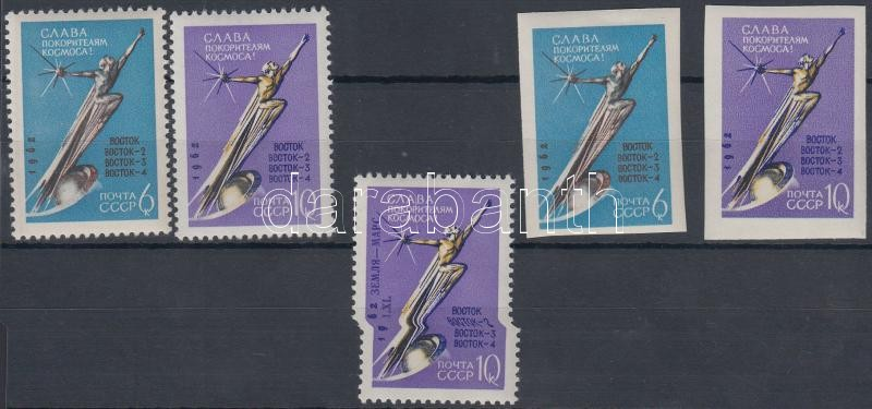 Space Research perf. and imperf. set + overprinted stamp, Űrkutatás fogazott és vágott sor + felülnyomott bélyeg