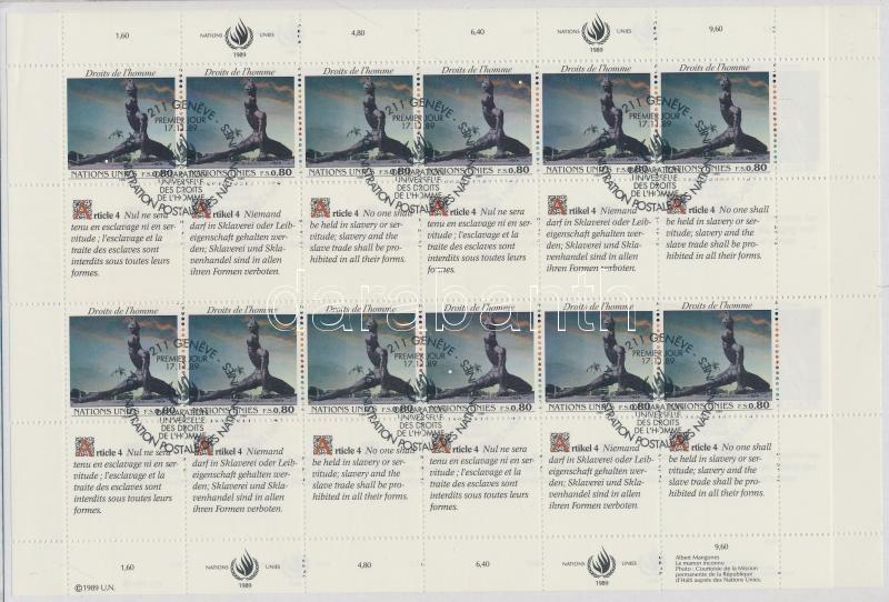 Universal Declaration of Human Rights (I) minisheet set, Egyetemes Emberi Jogok Nyilatkozata (I.) kisívsor