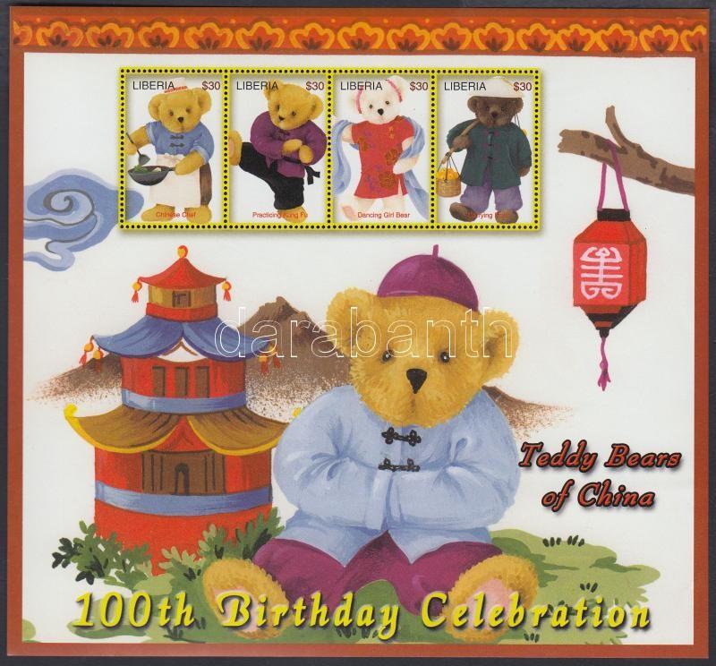 Teddy Bears of China mini sheet, 100 éves a Teddy mackó: kínaiakat formázó mackók kisív