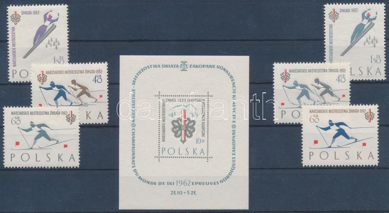 Nordic skiing world championships 2 perforated set + imperforated block with printed perforation, Északi sívilágbajnokság 2 fogazott sor + vágott blokk nyomtatott fogazással