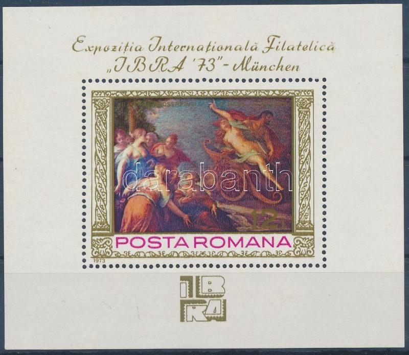 IBRA International Stamp Exhibition block, IBRA nemzetközi bélyegkiállítás blokk