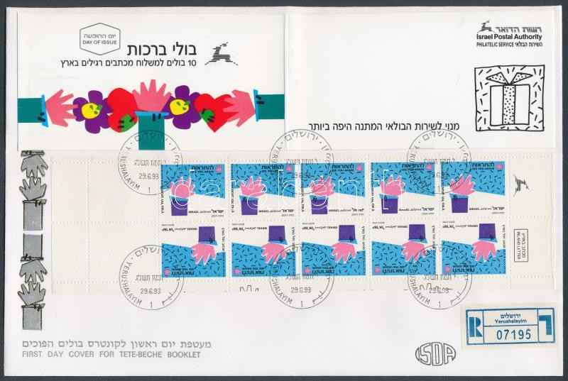 Greetings stamps with phosphorus line stamp-booklet FDC, Üdvözlőbélyegek foszforcsíkos bélyegfüzet FDC