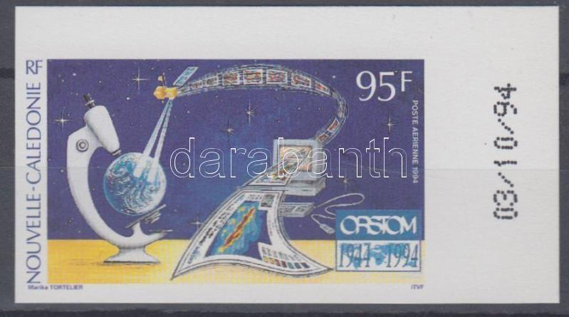 50th anniversary of scientific and technical research in the French overseas territories imperforated corner stamp, 50 éves a tudományos és technikai kutatómunka a francia tengerentúli területeken ívsarki vágott bélyeg