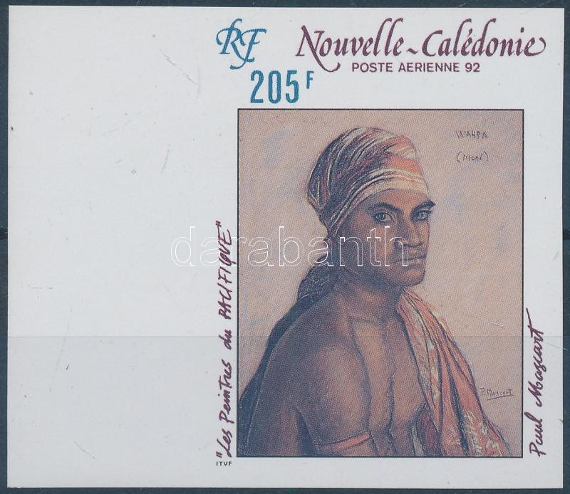 Paintings margin imperforated stamp, Festmények ívszéli vágott bélyeg