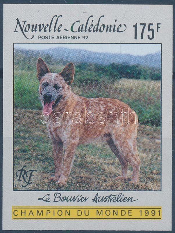 Australian Shepherd imperforated stamp, Ausztrál juhászkutya vágott bélyeg