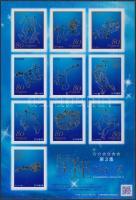 Constellations III. self-adhesive mini sheet, Csillagképek III. öntapadós kisív