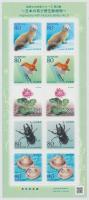 Nature Protection III. mini sheet, Természetvédelem III. kisív