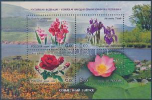 2007 Dísznövények blokk Mi 106