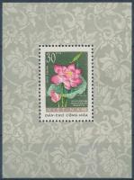 1962 Forgalmi: virágok blokk Mi 7