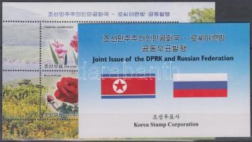 Ornamental plants stamp-booklet + block, Dísznövények bélyegfüzet + blokk