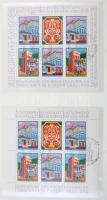 Európa CEPT és Európa motívum rendkívül tartalmas, párhuzamosan postatiszta és bélyegzett gyűjtemény sok magasabb értékű és vágott kiadással 3 db falcmentes Leuchtturm előnyomott albumban (Mi EUR 7.000.-)