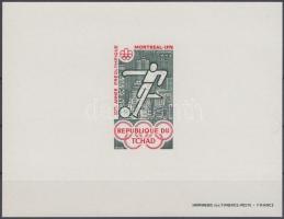 1975 Olimpia előtti év Mi 719 de Luxe blokk
