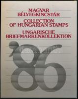 1986 Bélyegkincstár, Európa Bécs feketenyomat blokkal (14.200)