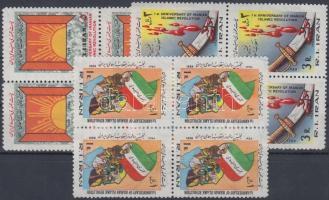 1980 Az iszlám forradalom 1. évfordulója négyestömb sor Mi 1970-1972 (gumihibák)