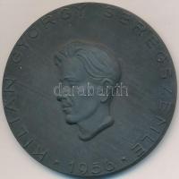 1956. Kilián György seregszemle / A seregszemle kerületi döntőjén elért eredményért fém emlékérem (50mm) T:2