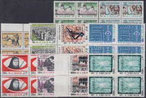 1981 Forgalmi négyestömb sor Mi 1996-2005
