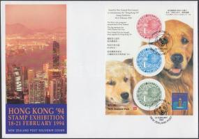 International stamp exhibition Hong Kong '94 block FDC, Nemzetközi Bélyegkiállítás Hong Kong '94 blokk FDC
