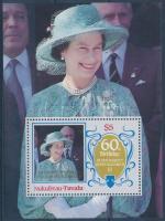 II. Erzsébet királynő 60 éves blokk Queen Elizabeth II. 's 60th birthday block