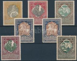 1914-1915 Hadisegély (I-II) 7 db bélyeg vegyes fogazással Mi 100-101 + 103-106