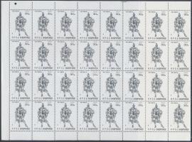 1990 Híres illírek sor teljes ívekben Mi 2453-2456