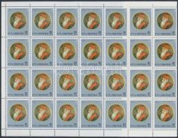 1990 Albán művészet sor teljes ívekben Mi 2459-2461