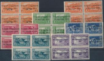 1925 Mi 104-110 négyes tömbökben / blocks of 4