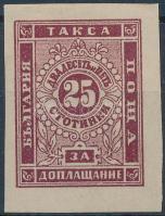 1885/86 Portó Mi 5y vágott
