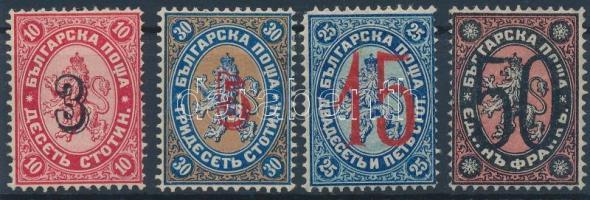 1884 Mi 21-24 II (1 sarokhiba)
