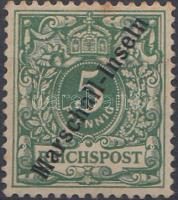 Marshall Inseln 1897 Mi 2 I pici rozsdafolt / small stain. Certificate: Bühler