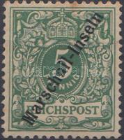 Marshall Inseln. pici rozsdafolt Certificate: Bühler Marshall Inseln. small stain Certificate: Bühler