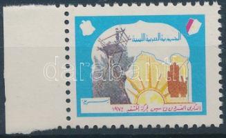 1974 Cserkész tévnyomat ívszéli bélyeg fekete színnyomat nélkül / Scout Mi 447 margin stamp, colour black omitted