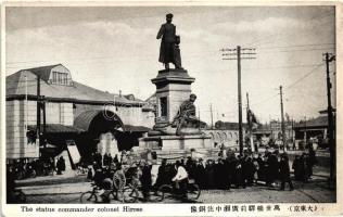 Tokyo, Statue of Commander of Hirose