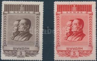 1953 Ch. Tschoibalsan sor 2 záróértéke Mi 98-99