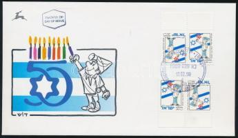50th anniversary of Israel 2 margin without tab reveresed pair FDC, 50 éves Izrael 2 ívszéli, tab nélküli fordított pár FDC