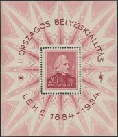 1934 LEHE blokk szélesre vágva (30.000) (gumiránc / crease)