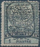 Definitive stamp with lion overprint, Forgalmi oroszlános felülnyomással