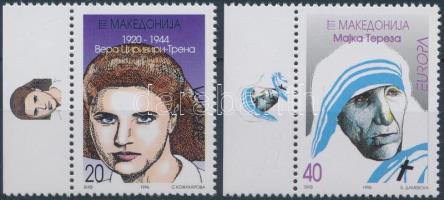 1996 Europa CEPT, híres nők ívszéli sor Mi 74-75