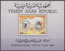 International Year of Youth block A fiatalok nemzetközi éve blokk