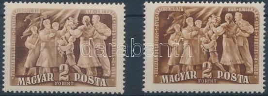 1950 Felszabadulás 2 x 2Ft erősen eltérő színárnyalatú bélyegek